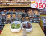 gsale1004_cake.jpg