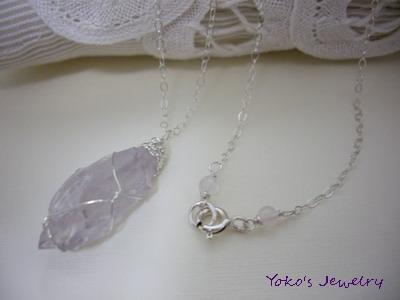 ore jewelry