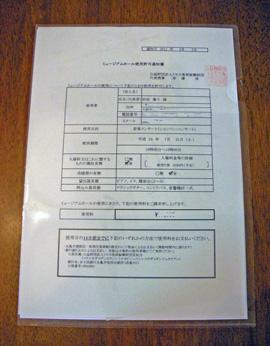 DSCN0904.jpg