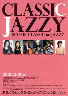 classic-jazz.jpg