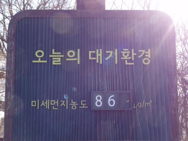 2013年2月 南山PM2.5