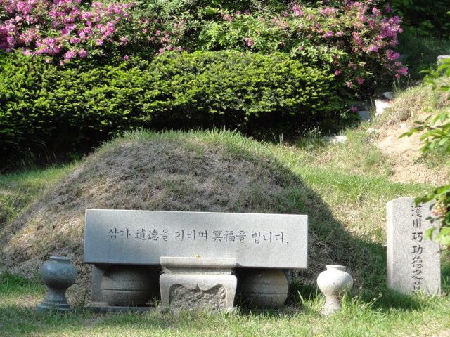 2013年5月17日 浅川巧墓6