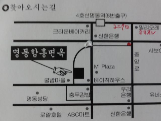 2013年7月20日冷麺店地図