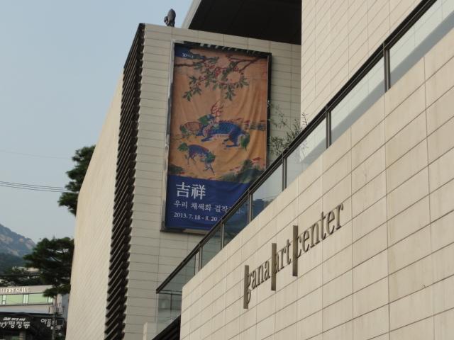 2013年8月11日 カナアートセンター1
