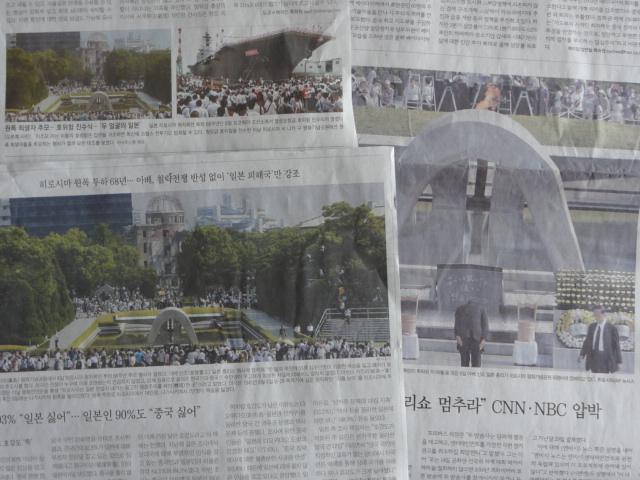 2013年8月7日 韓国各紙 広島の写真