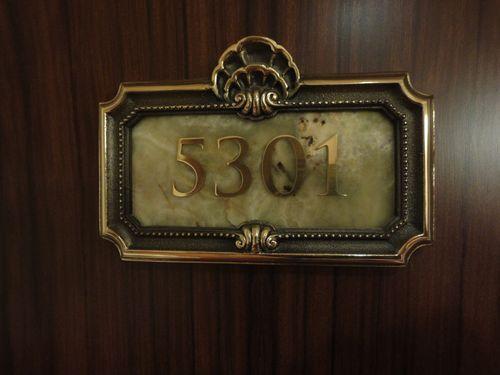 お部屋5301
