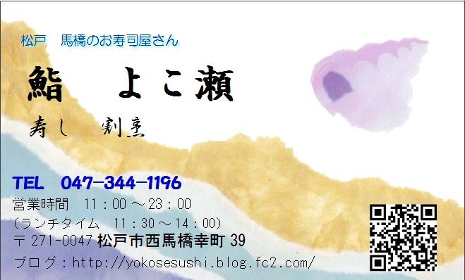 20141115103809c92.jpg
