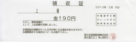 nishichiba r