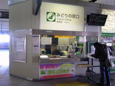 TS3Y0033.jpg