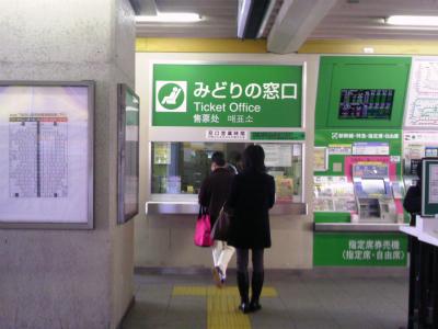 TS3Y0043.jpg