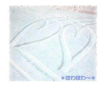 雪のハート2013