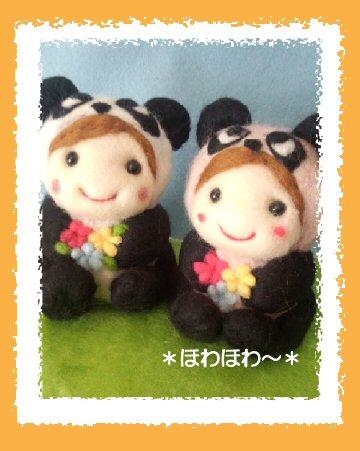 パンダかぶりちゃん3