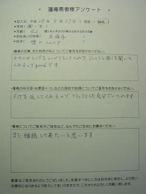 R0013402.jpg