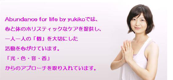 Abundance for life by yukiko