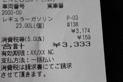 1IMG_002(1)_20110923123833.jpg