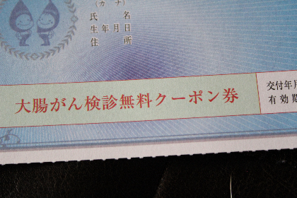 1IMG_004(1)_20110923124553.jpg