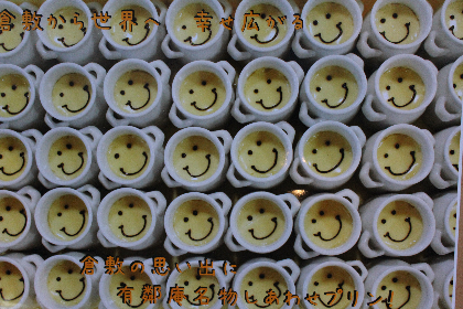 1IMG_004(1)_20120301103726.jpg