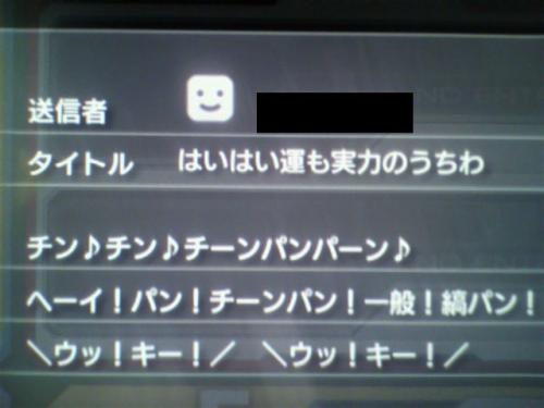 1MD7K0f_2014121713222135f.jpg