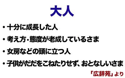 20080118_1.jpg