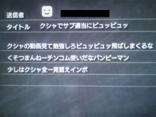 5worctP_20141217121311c12.jpg