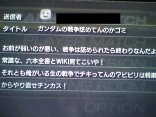 9ckJWcy_20141217125530d46.jpg