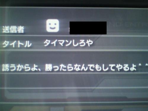 Mkb1qPz_20141217132220665.jpg
