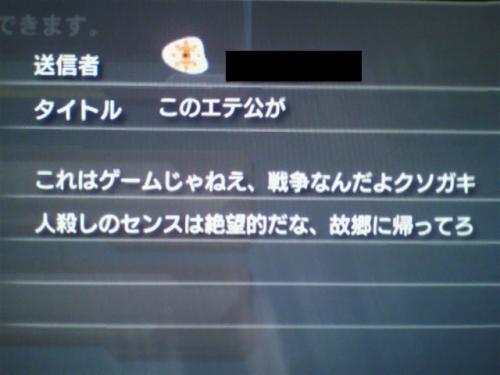 OkBC7MU_20141217124250363.jpg