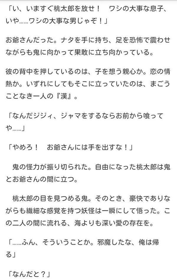 b7iwh8E.jpg