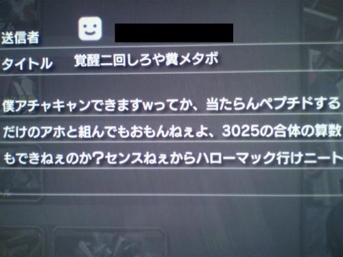 itFiFTi_20141217124254a2c.jpg