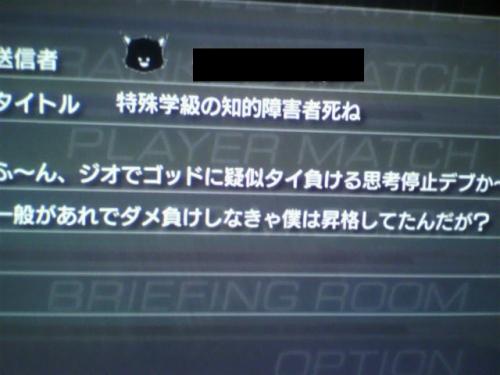 jp6Qy0J_20141217122053dc9.jpg