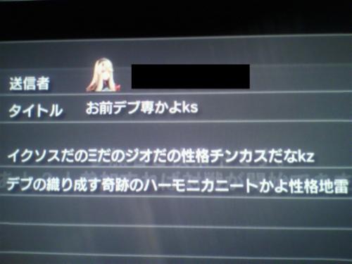 jpjccLP_20141217132559f99.jpg