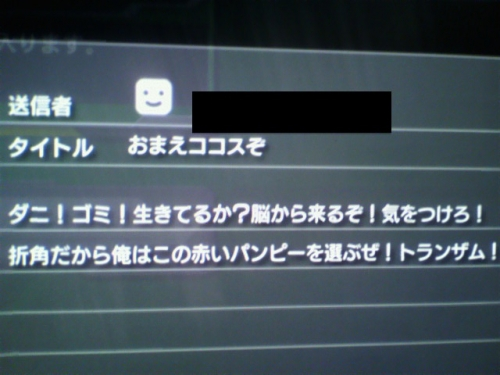 kQGSRXr_2014121713094006c.jpg
