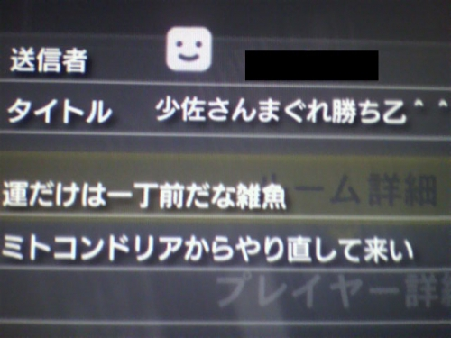 kyC85un_20141217122058faf.jpg