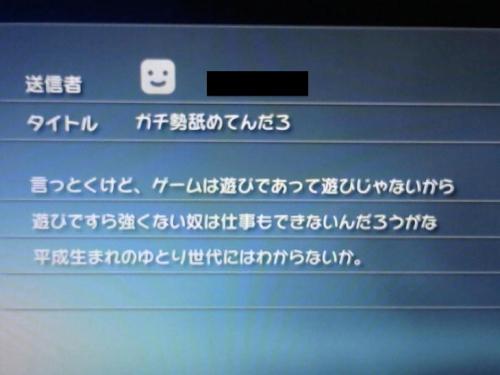 st3Gdg1_201412171234368d3.jpg