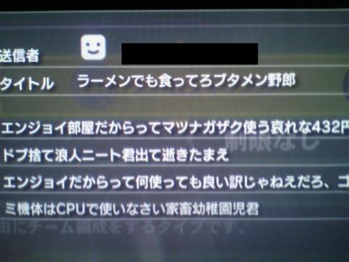 wiMok6f_2014121712553181d.jpg