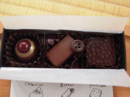 l'avenue houta cauture collections 20120212_03s