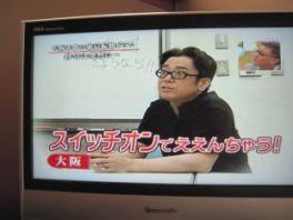takajin04.jpg
