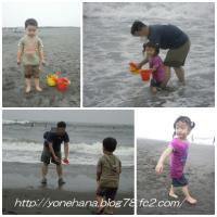 砂浜遊び。