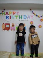 3歳です!