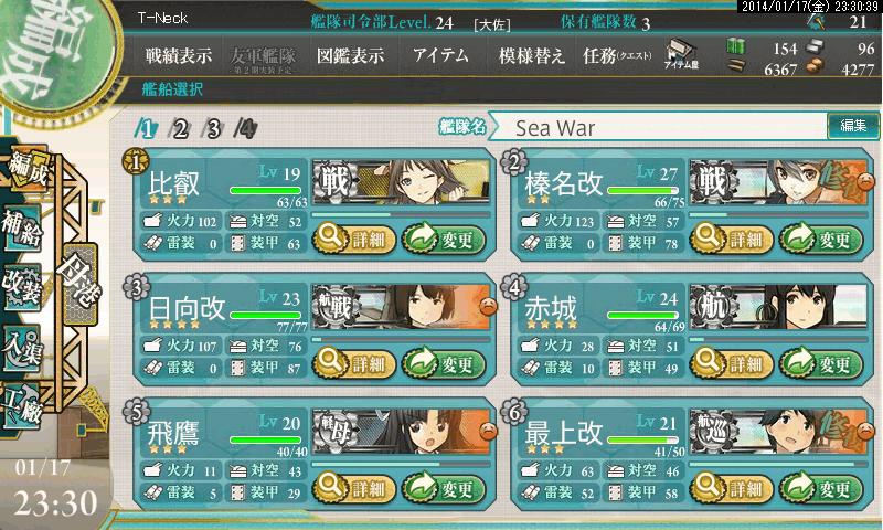 艦これ0014