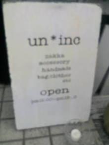 un*inc1