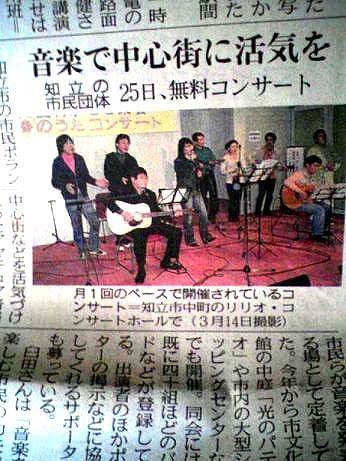 中日新聞0903