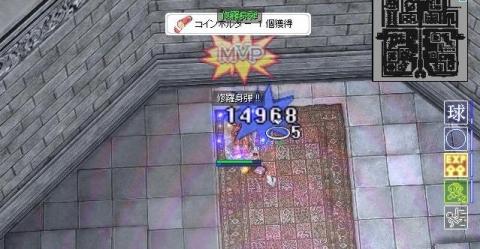 274.jpg