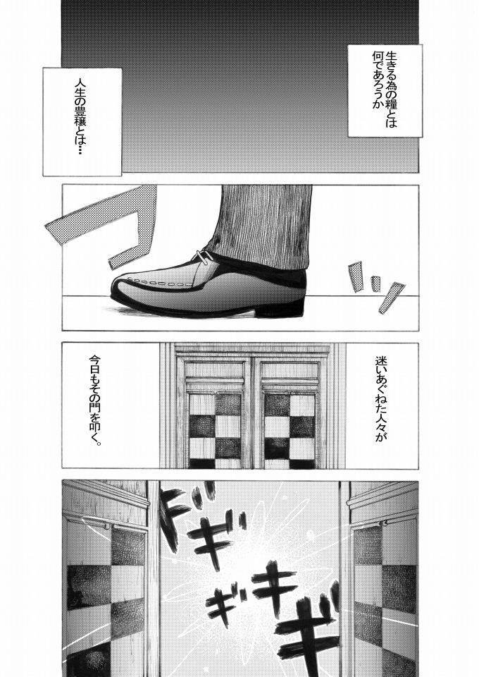 yaretakamo01.jpg