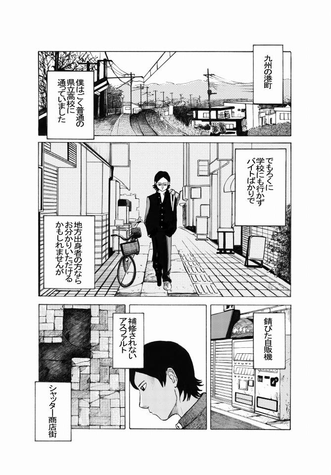 yaretakamo04.jpg