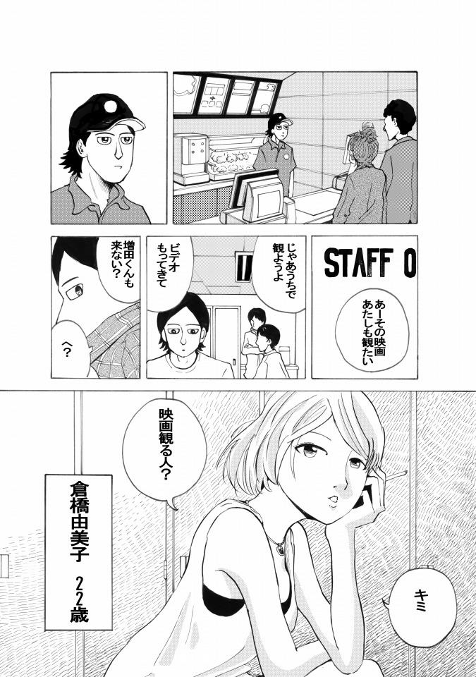 yaretakamo06.jpg