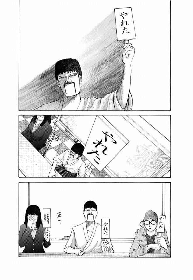 yaretakamo19.jpg