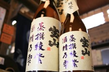 houzan_ayamurasaki_20130306135001.jpg