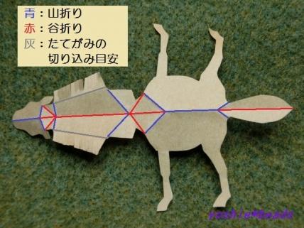 切り折り紙 馬