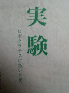 200704130156000.jpg